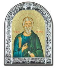 agios-andreas-mc67344