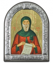 agios-antonios-mc6014